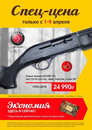 http://sa.uploads.ru/t/5El2K.jpg