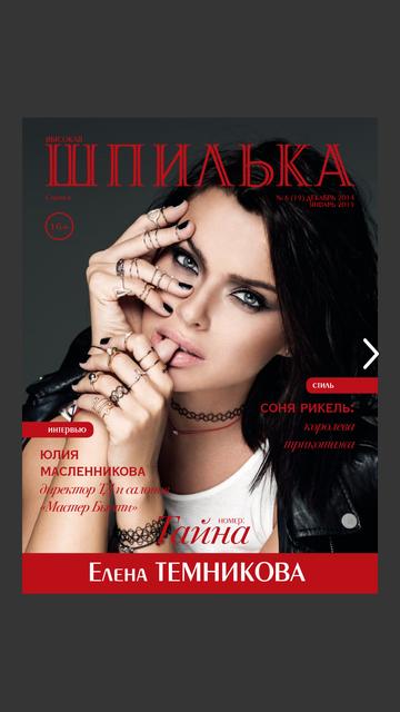 http://sa.uploads.ru/t/5Ewhb.png