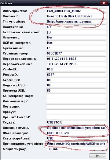 http://sa.uploads.ru/t/5KrTL.jpg