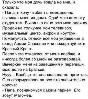 http://sa.uploads.ru/t/5MPTo.jpg