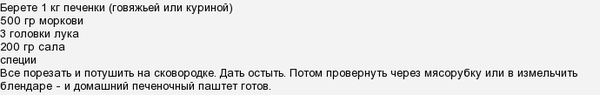 http://sa.uploads.ru/t/5POFR.png