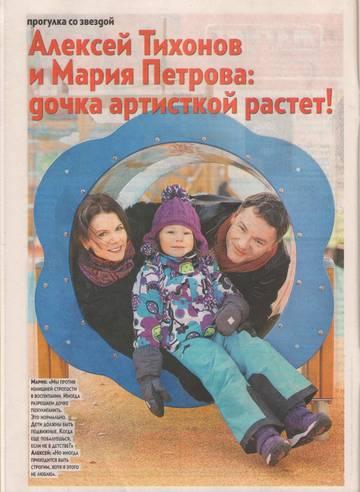 http://sa.uploads.ru/t/5SRO3.jpg