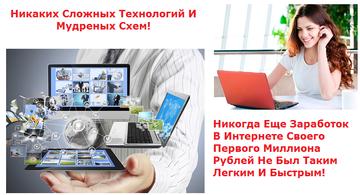 http://sa.uploads.ru/t/5WRbw.png