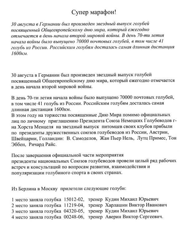 http://sa.uploads.ru/t/5bRv6.jpg