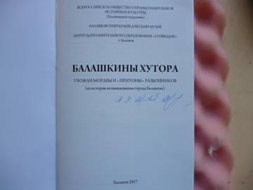 http://sa.uploads.ru/t/5grfE.jpg
