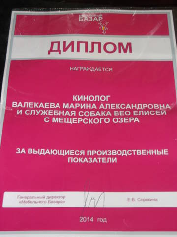 http://sa.uploads.ru/t/5k4er.jpg