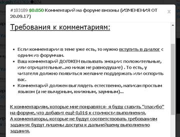 http://sa.uploads.ru/t/5lUGP.png