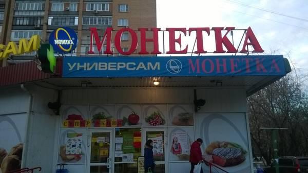 http://sa.uploads.ru/t/5rIgx.jpg