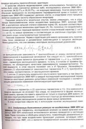 http://sa.uploads.ru/t/5ufSF.jpg