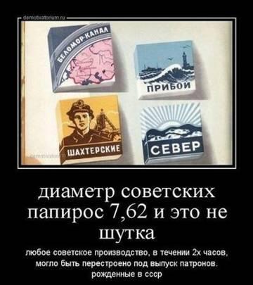 http://sa.uploads.ru/t/5yKCs.jpg