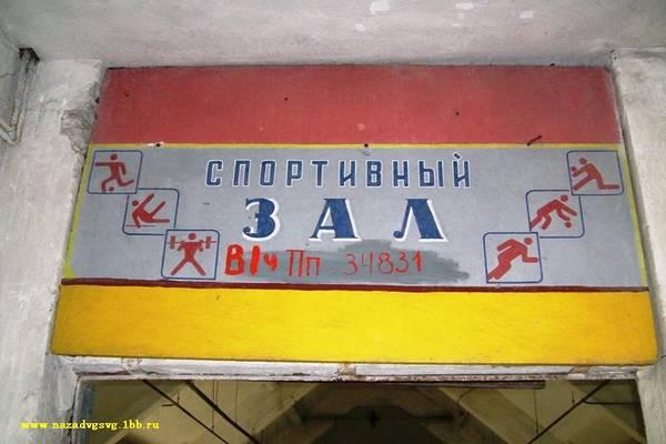 http://sa.uploads.ru/t/62Mjf.jpg