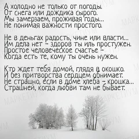 http://sa.uploads.ru/t/6A9kl.jpg