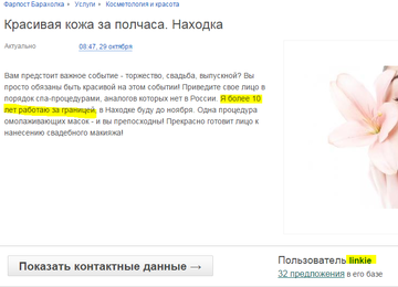 http://sa.uploads.ru/t/6FOhm.png