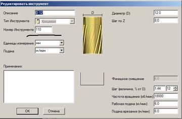 http://sa.uploads.ru/t/6MLHi.jpg