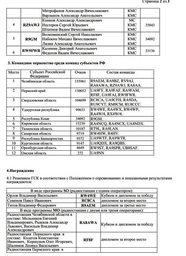 http://sa.uploads.ru/t/6MbAn.jpg