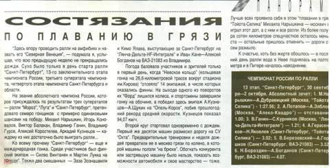 http://sa.uploads.ru/t/6Ny5d.jpg