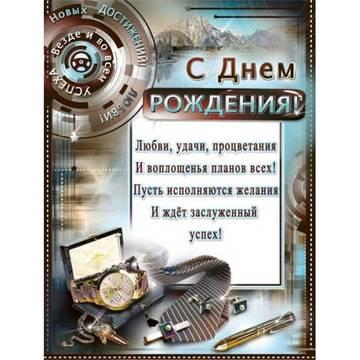 http://sa.uploads.ru/t/6QXje.jpg