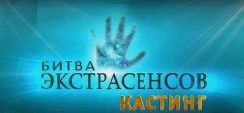 http://sa.uploads.ru/t/6U2CX.jpg