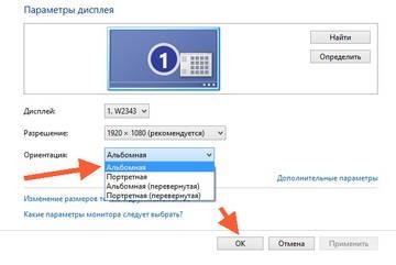 http://sa.uploads.ru/t/6jLtU.jpg