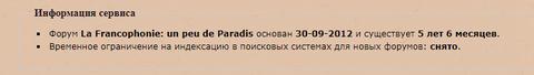 http://sa.uploads.ru/t/6nM9k.png