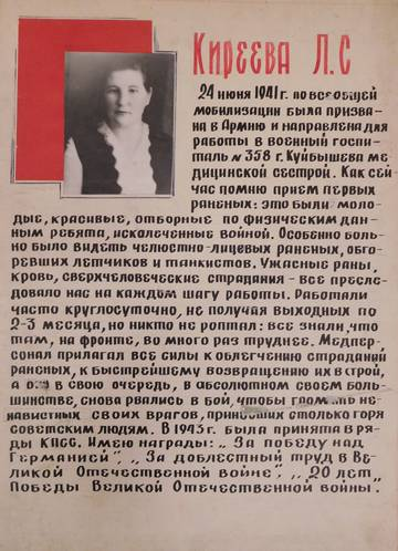 http://sa.uploads.ru/t/6oHQN.jpg