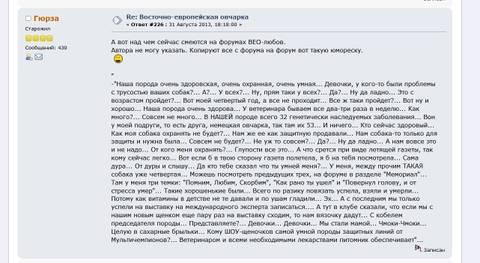 http://sa.uploads.ru/t/6sJai.jpg