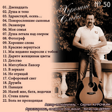 http://sa.uploads.ru/t/6w0Io.jpg