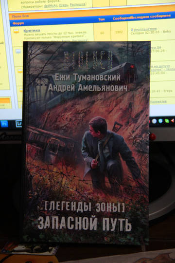 http://sa.uploads.ru/t/6z4x5.jpg