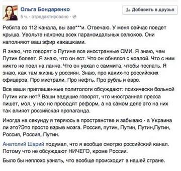 http://sa.uploads.ru/t/71GXk.jpg