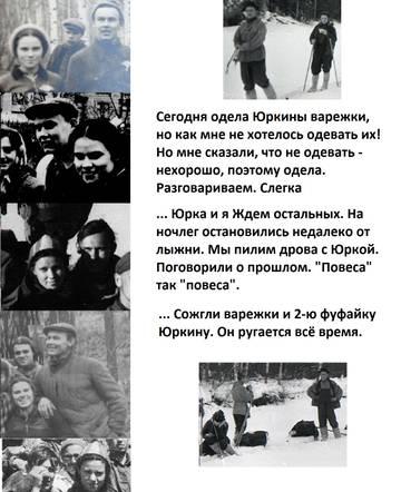 http://sa.uploads.ru/t/71WIp.jpg