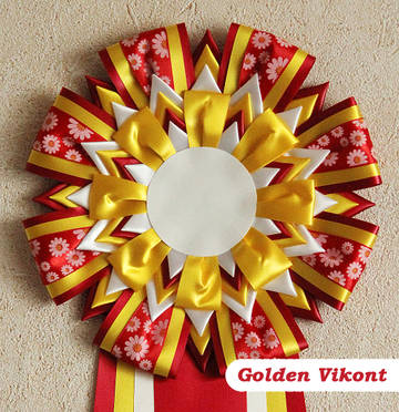Наградные розетки на заказ от Golden Vikont - Страница 7 7IGFT