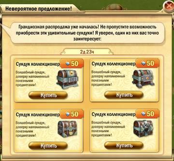 http://sa.uploads.ru/t/7JTPK.jpg