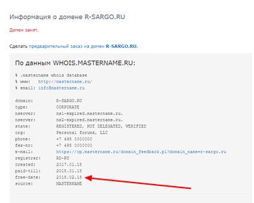 http://sa.uploads.ru/t/7OwQA.png