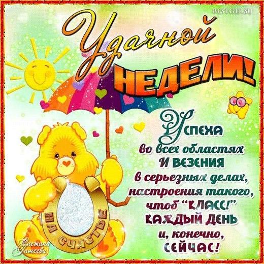 http://sa.uploads.ru/t/7WxjM.jpg