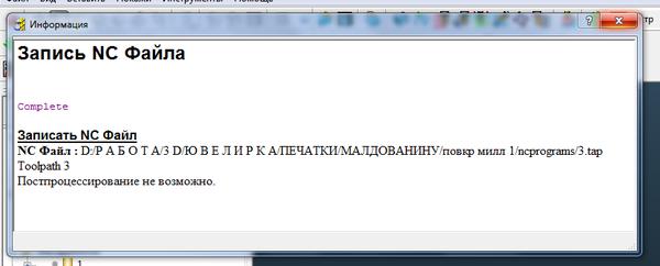http://sa.uploads.ru/t/7ZauL.png
