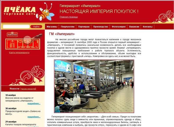 http://sa.uploads.ru/t/7bmYf.jpg