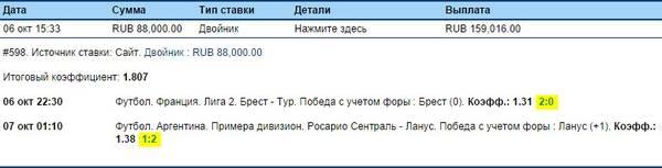 http://sa.uploads.ru/t/7busa.jpg