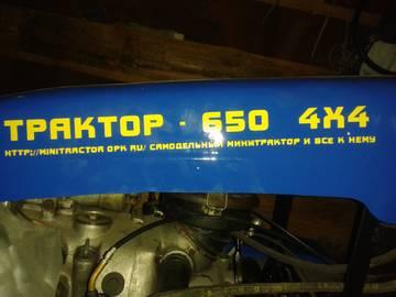 http://sa.uploads.ru/t/7cLmh.jpg