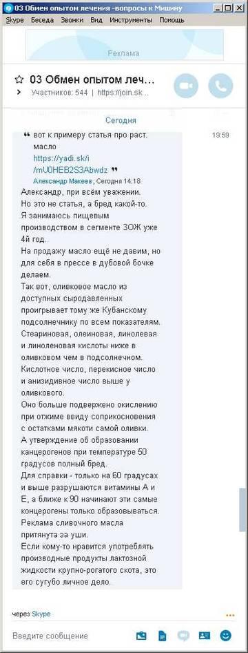 http://sa.uploads.ru/t/7d8yM.jpg