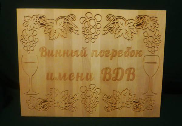 http://sa.uploads.ru/t/7ePV5.jpg