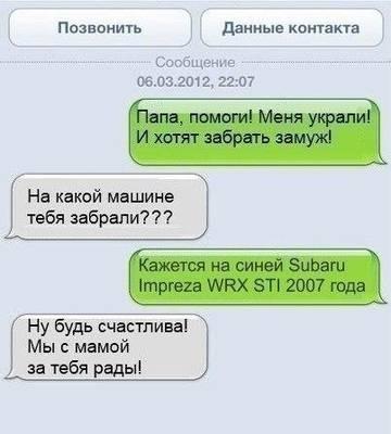 http://sa.uploads.ru/t/7qW6y.jpg