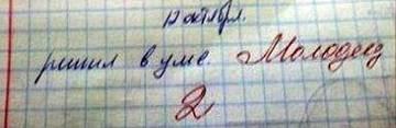 http://sa.uploads.ru/t/7qjRu.jpg