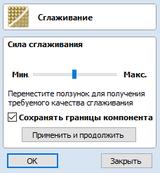 http://sa.uploads.ru/t/7rFMS.png