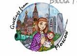 http://sa.uploads.ru/t/86iJ2.jpg