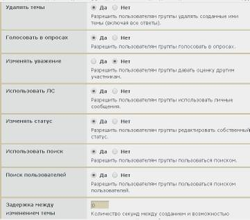 http://sa.uploads.ru/t/8BaVg.jpg