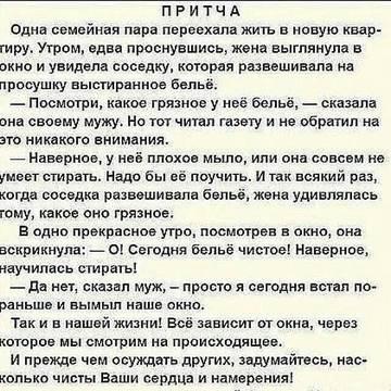 http://sa.uploads.ru/t/8C4UG.jpg