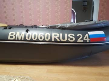 http://sa.uploads.ru/t/8K0gc.jpg
