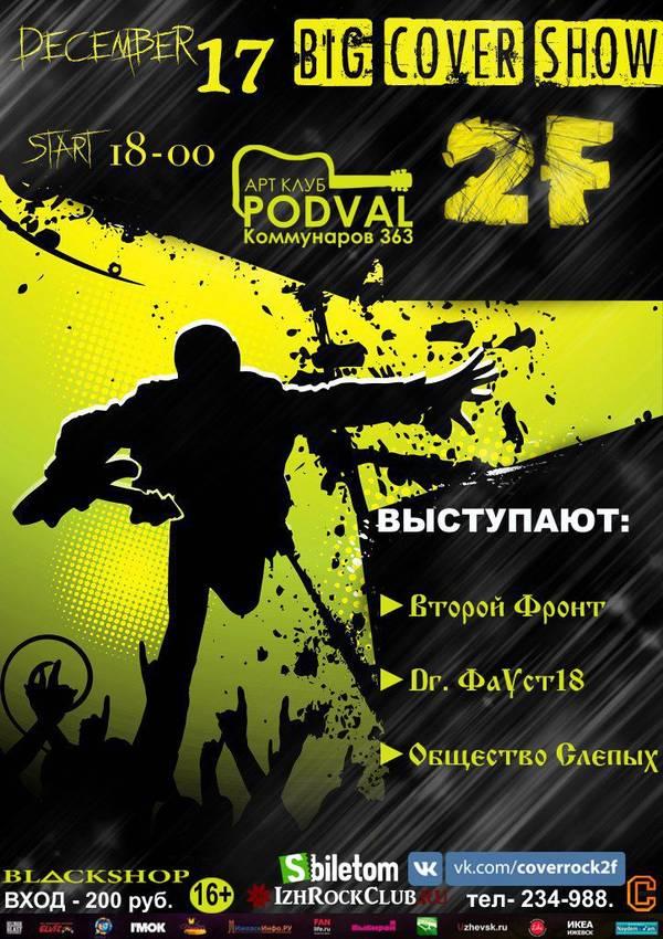 http://sa.uploads.ru/t/8QO1U.jpg