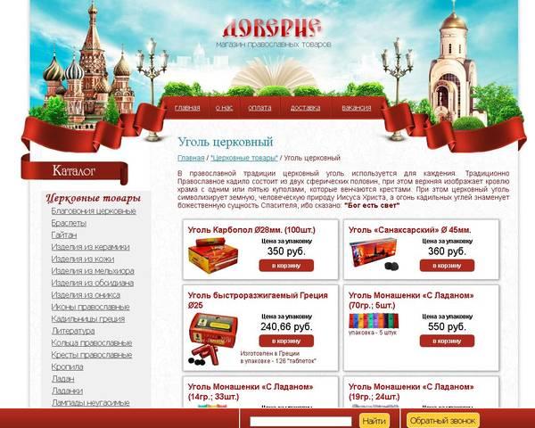 http://sa.uploads.ru/t/8T1oP.jpg