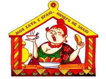 http://sa.uploads.ru/t/8VSYx.jpg